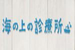 2013-11-19_164120